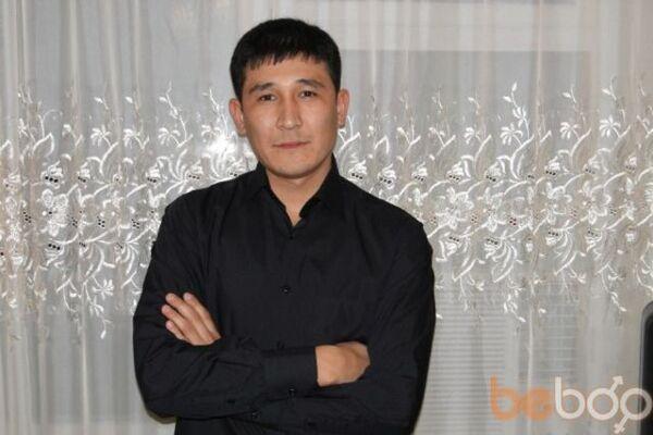 Казахстане знакомства мусульман