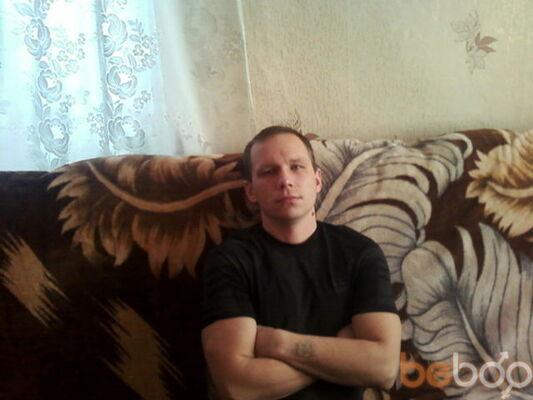Фото мужчины vlad, Оренбург, Россия, 39