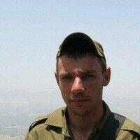 Фото мужчины Леонид, Иерусалим, Израиль, 28