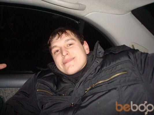 Фото мужчины Trofim44486, Чебоксары, Россия, 30