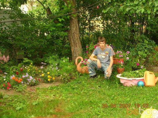 Фото мужчины raimon, Воскресенск, Россия, 30