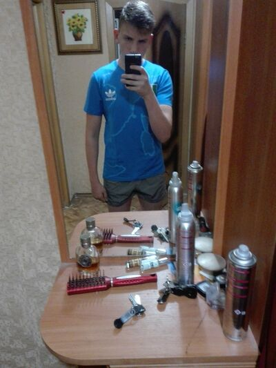 Фото мужчины Максим, Воронеж, Россия, 19