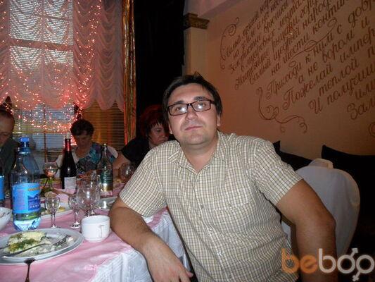 Фото мужчины DENIS745, Челябинск, Россия, 38