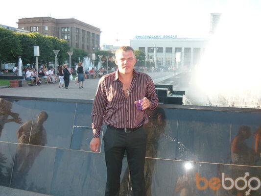 Фото мужчины Артем, Обнинск, Россия, 30