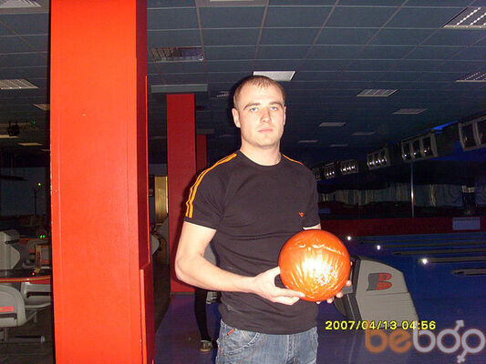 Фото мужчины Василий, Бельцы, Молдова, 33