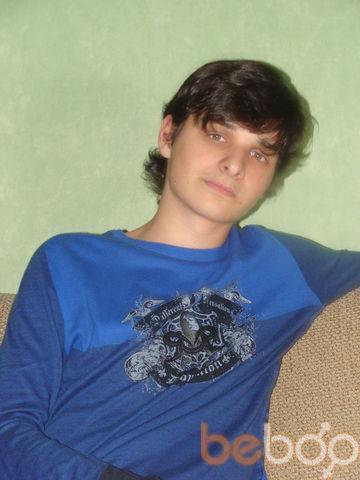 Фото мужчины JesTarS, Бровары, Украина, 25