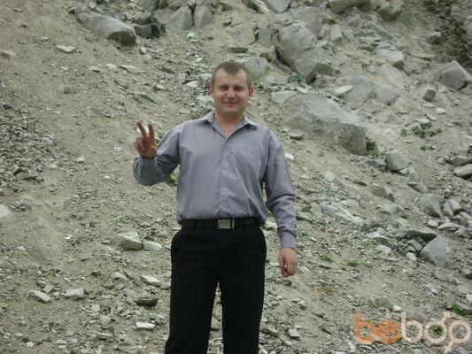 Фото мужчины Alexsiy, Алматы, Казахстан, 75