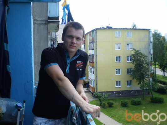 Фото мужчины Armin, Минск, Беларусь, 30