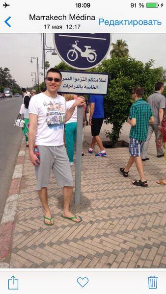 Фото мужчины Юрий, Одесса, Украина, 33