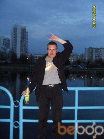 Фото мужчины kosmos7733, Зеленоград, Россия, 31