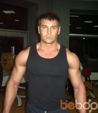 Фото мужчины Белов, Донецк, Украина, 37
