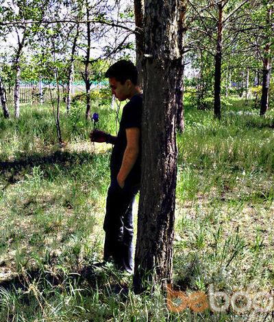 Фото мужчины Shiky Paky, Костанай, Казахстан, 31