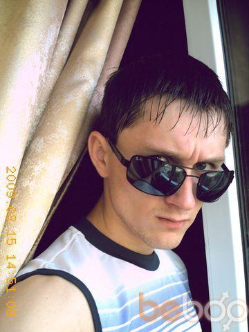 Фото мужчины Дениска, Мариуполь, Украина, 31