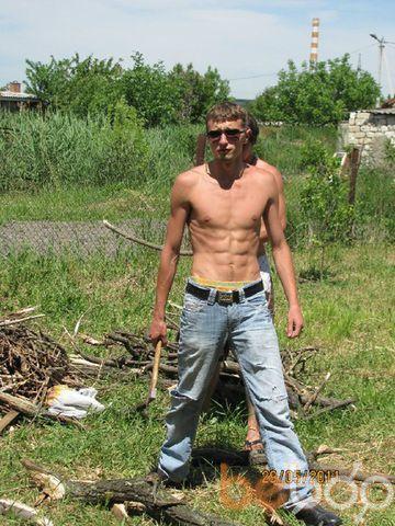 Фото мужчины Maksim, Бельцы, Молдова, 30