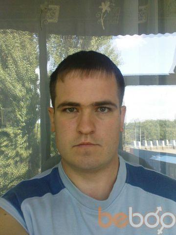 Фото мужчины StrannikGena, Одесса, Украина, 33