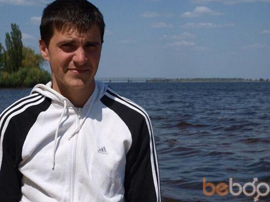 Фото мужчины Dimon, Черкассы, Украина, 30