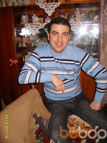 Фото мужчины Alex, Кишинев, Молдова, 40