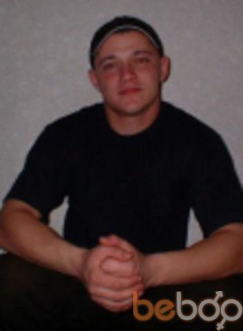Фото мужчины vitalii, Кишинев, Молдова, 36