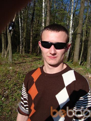 Фото мужчины BMV1511, Львов, Украина, 28