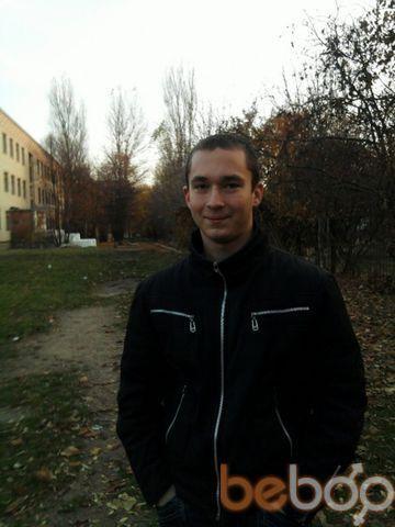 Фото мужчины mongol, Первомайск, Украина, 24
