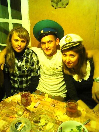 Фото мужчины Мики, Приаргунск, Россия, 23