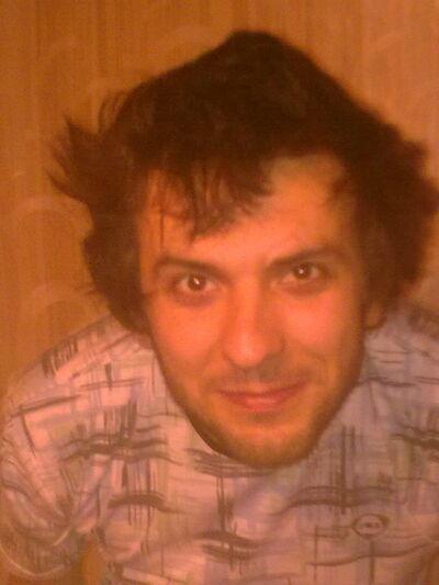 Фото мужчины Max, Иноземцево, Россия, 33