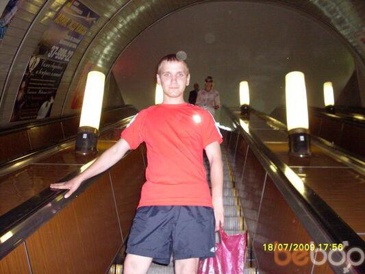 Фото мужчины Masyan, Асбест, Россия, 30