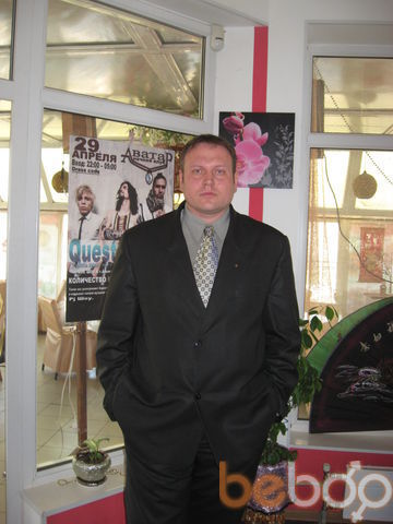 Фото мужчины Эдуард, Александрия, Украина, 40