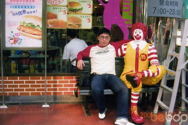Фото мужчины Credo, Урумчи, Китай, 36