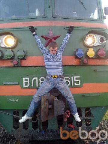 Фото мужчины sergynja, Череповец, Россия, 28