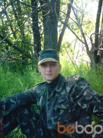 Фото мужчины fomin_poma, Запорожье, Украина, 36
