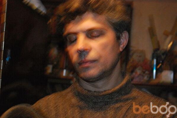 Фото мужчины Alichek, Одесса, Украина, 41