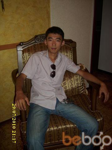Фото мужчины Aidos, Уральск, Казахстан, 24