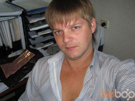 Фото мужчины Приведение, Луганск, Украина, 40