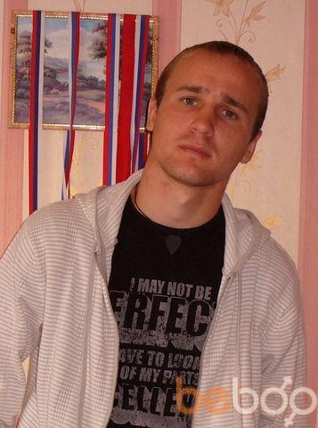 Фото мужчины странник, Старый Оскол, Россия, 38