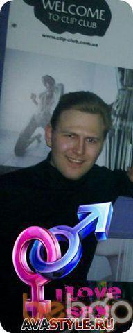 Фото мужчины Romeo, Славянск, Украина, 32