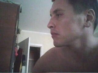 Фото мужчины Алекс, Черкассы, Украина, 34