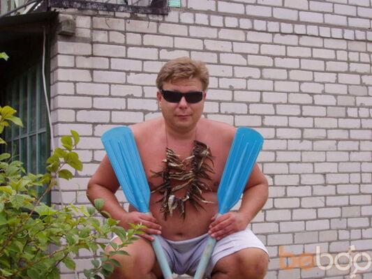 Фото мужчины Дым Шляпы, Александрия, Украина, 43