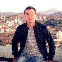 Фото мужчины Александр, Ростов-на-Дону, Россия, 29