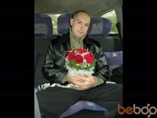 Фото мужчины Алхимик7, Пролетарск, Россия, 37