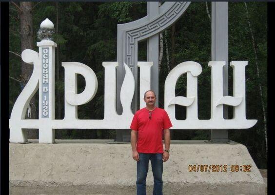 Фото мужчины Александр, Курск, Россия, 49