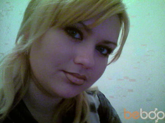Фото девушки БАГИРКА, Вольногорск, Украина, 27