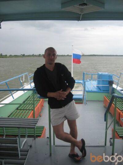 Фото мужчины Pavel, Новосибирск, Россия, 32