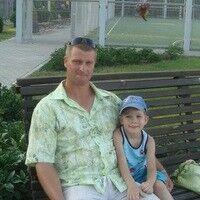 Фото мужчины Юрий, Тула, Россия, 42