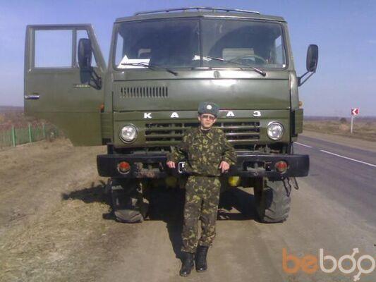 Фото мужчины AMERIKANEC, Черкассы, Украина, 32