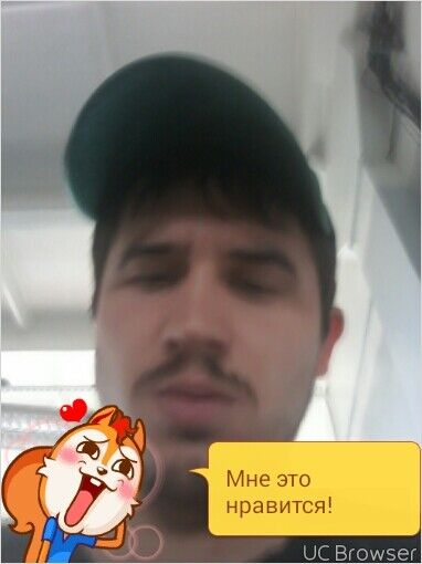 Фото мужчины Иван, Степногорск, Казахстан, 26