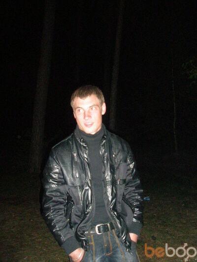 Фото мужчины hummerxxl, Минск, Беларусь, 28