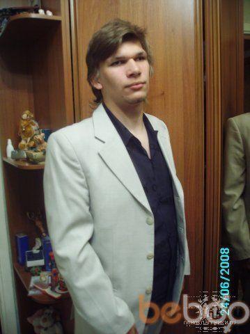 Фото мужчины Павел, Видное, Россия, 28
