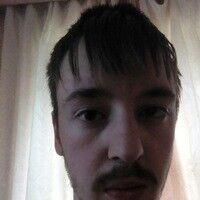 Фото мужчины Андрей, Первоуральск, Россия, 20
