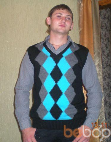 Фото мужчины Vovik, Павлоград, Украина, 27
